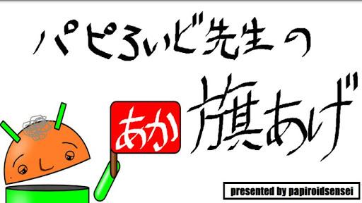 永勝藥品,業務代表-各公司薪水薪資查詢-台灣