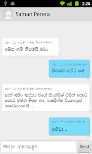 Hasun - Sinhala SMS Messaging- screenshot thumbnail