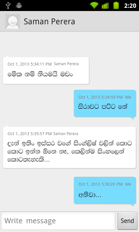 Hasun - Sinhala SMS Messaging- screenshot