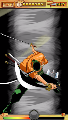 ONE PIECE 剣豪 ロロノア・ゾロ 歴戦の猛者達のおすすめ画像3
