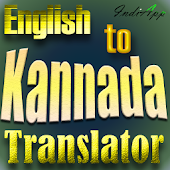 Kannada Translator