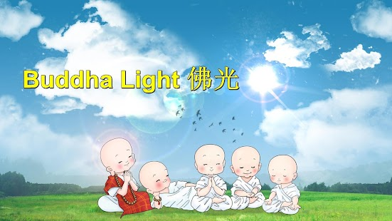 Buddha Light 佛 - screenshot thumbnail
