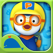 Talking Pororo (English)