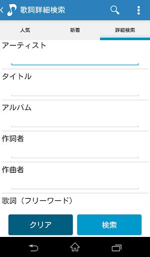 u53d6u308au653eu984cu30fbu7740u4fe1u97f3u30fbu52b9u679cu97f3u30fbu30aau30ebu30b4u30fcu30ebu30fbu6b4cu8a5euff1au30b9u30deu30d5u30a9u30e1u30edu30c7u30a3 3.0.27 Windows u7528 7
