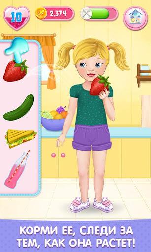 Моя Эмма для планшетов на Android