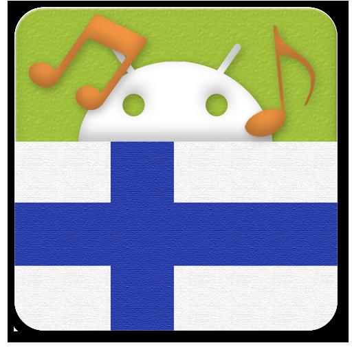 运动のNational Anthem :: HIKUBE_FIN LOGO-記事Game
