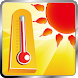 熱中症対策 暑さ指数・予報