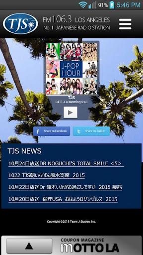 TJS Internet Radio