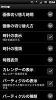 Screenshot of 明治東亰恋伽(めいこい) - ライブ壁紙