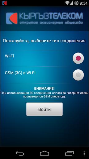 KG Phone