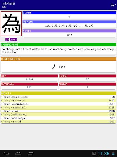 Dokugakusha 1.41 PC u7528 10