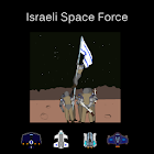 Israeli Space Force icon