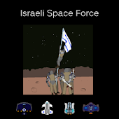 Israeli Space Force