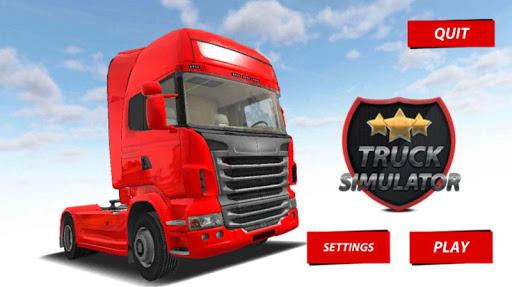 卡車停車場模擬器
