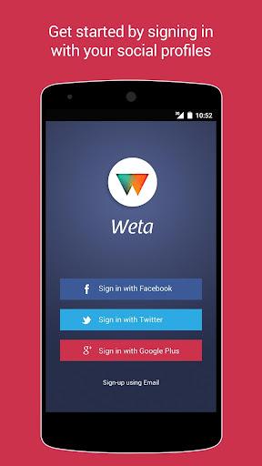 威塔 — 联系人管理应用程序