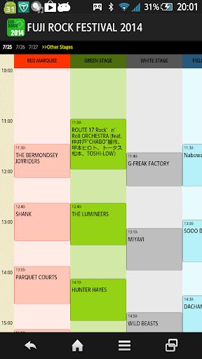 FUJI ROCK FESTIVAL '14 タイムテーブル