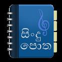 Sindu Potha Original icon