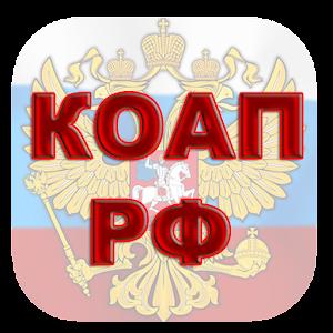 Freeapkdl КоАП РФ for ZTE smartphones