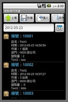 Screenshot of My Inventory