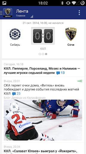 ХК Сочи+ Sports.ru