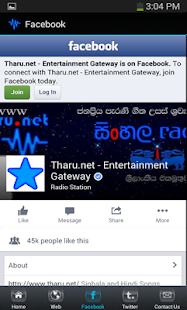 Tharu Music Radio- screenshot thumbnail