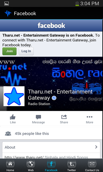 Tharu Music Radio- screenshot