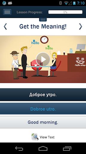 Hello-Hello 俄语 手机