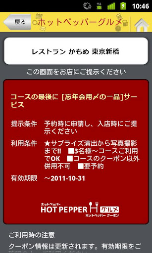 u30b9u30deu30fcu30c8u5e79u4e8bu304fu3093 1.3.9 Windows u7528 5