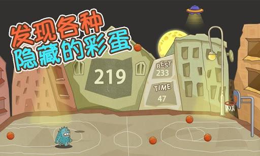 玩體育競技App|小小篮球免費|APP試玩