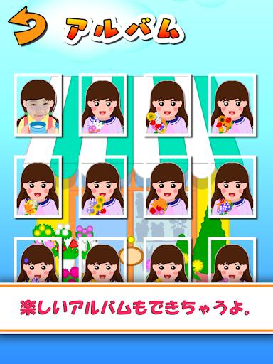 無料教育Appのおしごとたいけん!ARワタシはおはなやさん!|HotApp4Game
