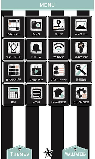 u30b9u30c8u30e9u30a4u30d7u58c1u7d19 simple STRIPE 1.0 Windows u7528 3