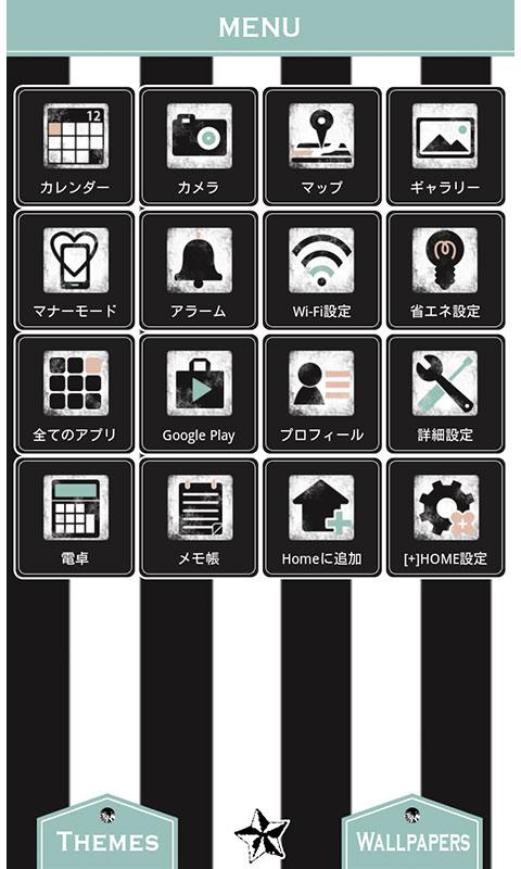 ストライプ壁紙 simple STRIPE- screenshot