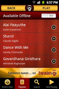 Indian Music Library - Twaang- screenshot thumbnail