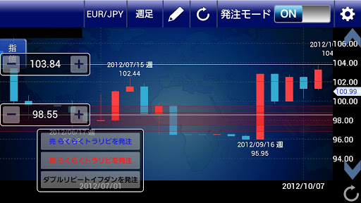 FXu30ddu30b1u30c8u30e9 for Android screenshots 4