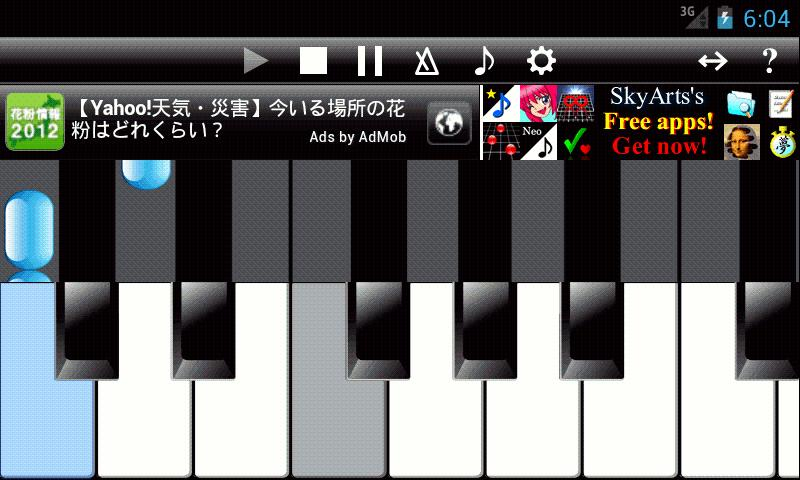 PianoStar Neo Lite- screenshot