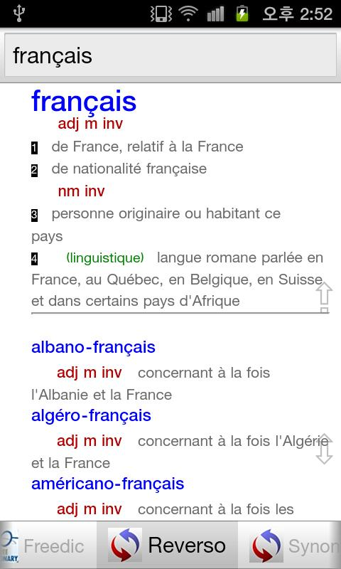 Dictionnaires Fran 231 Ais Android Apps On Google Play