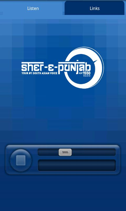 Sher-E-Punjab - screenshot