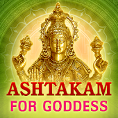Ashtakam For Goddess
