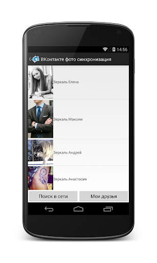 Photo Sync for VK