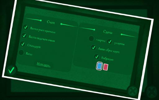 最好的纸牌|玩紙牌App免費|玩APPs