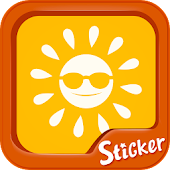Summer Sticker TextCutie