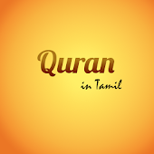 Quran Tamil mp3 & Download