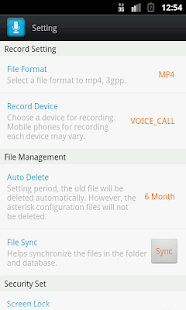 Smart Auto Call Recorder - screenshot thumbnail