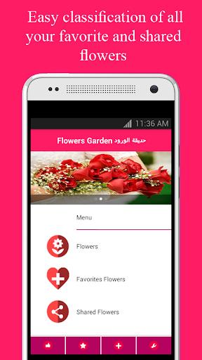 +Flowers Garden - حديقة الورود