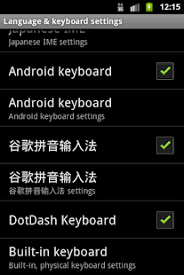 DotDash Keyboard - screenshot thumbnail