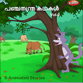 Kids Stories Malayalam vol1