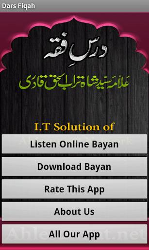 Dars Fiqah By Shah Turabul Haq