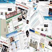 Lebanon Newspapers