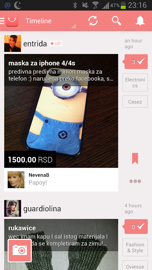 LaudUp Shop & Share- screenshot