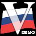 Russian Verbs Pro (Demo) Icon